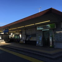 Photo taken at Chuo-Rinkan Station by T on 8/7/2016