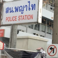 Photo taken at Phayathai Police Station by M. A. on 1/16/2017