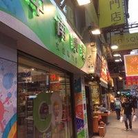 Photo taken at CN Square 中南廣場 by ken k. on 4/18/2014