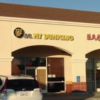 Photo taken at My Dumpling by Michael B. on 7/25/2013