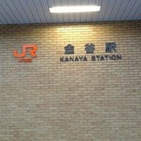 Photo taken at Kanaya Station by Jun K. on 12/22/2012