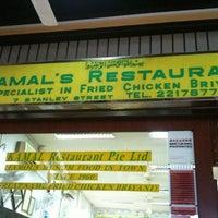 Photo taken at Kamal's Restaurant by David T. on 8/13/2011