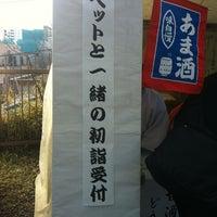 Photo taken at 市谷亀岡八幡宮 by y966 c. on 1/14/2012