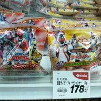 Photo taken at ベイシアスーパーマーケット 流山駒木店 by Naoki S. on 11/26/2011