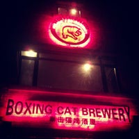 Photo taken at Boxing Cat Brewery | 拳击猫餐厅 by Ilya G. on 7/28/2012