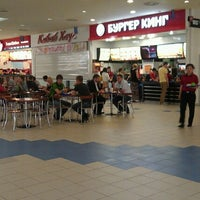 Photo taken at Burger King by Fanatic . on 6/21/2012