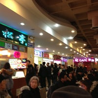 Photo taken at New World Mall 新世界商城 by JBadger on 3/29/2013