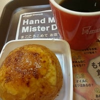 Photo taken at Mister Donut by takao26 on 3/1/2016