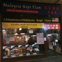 Photo taken at Malaysia Kopi Tiam by Zeon C. on 2/6/2014