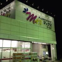 Photo taken at マックスワールド 大野店 by Kryształ on 4/23/2014