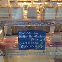 Photo taken at 濱田家 太子堂店 by KEIKO on 7/24/2013