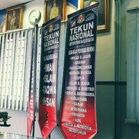 Photo taken at ibu pejabat tekun nasional by Ain R. on 10/24/2012