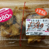 Photo taken at オリジン弁当 日暮里店 by inkznr on 5/1/2013