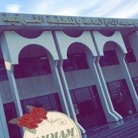 Photo taken at معهد الادارة العامة by Ibrahim.A.S on 3/3/2016