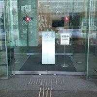 Photo taken at Rakuten Tower 1 by Yoko Y. on 12/29/2014