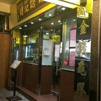 Photo taken at Lan Yuen Chee Koon 蘭苑饎館 by Lorraine Y. on 2/26/2016