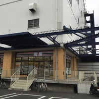Photo taken at セブンイレブン辰巳3丁目店 by Tetsuo K. on 10/31/2015