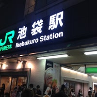 Photo taken at Ikebukuro Station by Sho S. on 9/27/2012