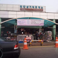Photo taken at Cheonan-Samgeori Service Area - Seoul-bound by Mina P. on 2/12/2013