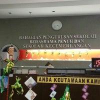 Photo taken at Kementerian Pelajaran Malaysia Cyberjaya by Ashraf M. on 8/20/2013