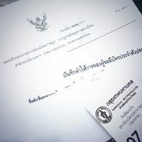 Photo taken at Phaya Thai District Office by Aquapatindra V. on 2/28/2014
