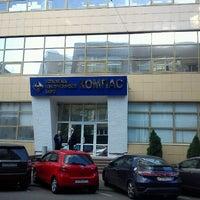 "Photo taken at ОАО ""МКБ ""Компас"" by Кирилл М. on 9/17/2012"