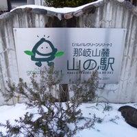 Photo taken at 那岐山麓 山の駅 by Sun J. on 1/17/2015