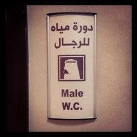 Photo taken at Princess Al Jawhra center by Baris Y. on 3/4/2014