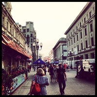 Photo taken at Arbat Street by Matt S. on 7/2/2013