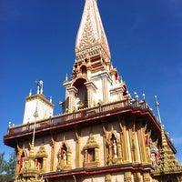 Photo taken at วัดไชยธาราราม (วัดฉลอง) Wat Chalong by Kitty Nokky on 11/13/2012