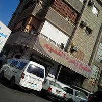 Photo taken at مطبخ زهرة النسيم by Turki A. on 11/21/2013