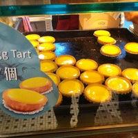 Photo taken at Tai Cheong Bakery by eJNA on 12/22/2012