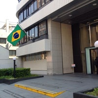 Photo taken at Consulate-General of the Federative Republic of Brazil by naokisumida on 5/16/2014