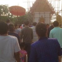 Photo taken at วัดดอนตูม บ้านโป่ง by Chemist L. on 3/9/2014