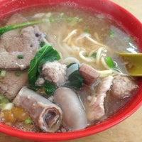 Photo taken at Restoran Win Heng Seng (永兴城茶室) by Kenneth L. on 2/27/2013