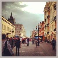Photo taken at Arbat Street by Diyana S. on 7/13/2013