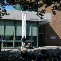 Photo taken at AKASAKI INSTITUTE by yasutomo57jp on 10/8/2014