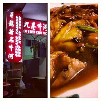 Photo taken at Geylang Lorong 9 Beef Kway Teow by borja s. on 2/4/2014