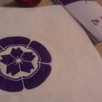 Photo taken at Hatsuhana Park by Normy S. on 2/21/2013