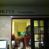 Tokiya Restaurant