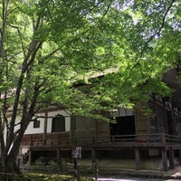 Photo taken at 釈迦山 百済寺 by tachipico @. on 7/24/2016