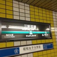 Photo taken at 東急田園都市線 三軒茶屋駅 (Sangen-jaya Sta.) (DT03) by Takashi F. on 7/20/2013