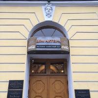 Photo taken at Westpost by Pavel V. on 11/26/2014