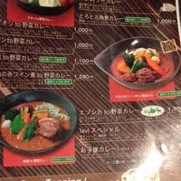 Photo taken at Soup Curry lavi エスタ(ESTA)店 by 覚 高. on 5/6/2013