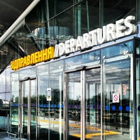 Photo taken at Boryspil International Airport (KBP) by Jane S. on 6/12/2013