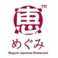 Photo taken at Megumi Japanese Restaurant by gerard t. on 1/29/2016