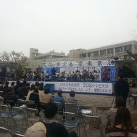 Photo taken at 大分大学 旦野原キャンパス by Dousan F. on 11/4/2012