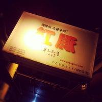 Photo taken at 홍돈 / 紅豚 by Sang Woo J. on 10/25/2012