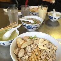 Photo taken at Vien Huong Restaurant by Yeanne H. on 4/11/2016