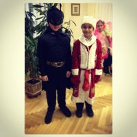 Photo taken at Ліцей №51 by Maria K. on 12/27/2012